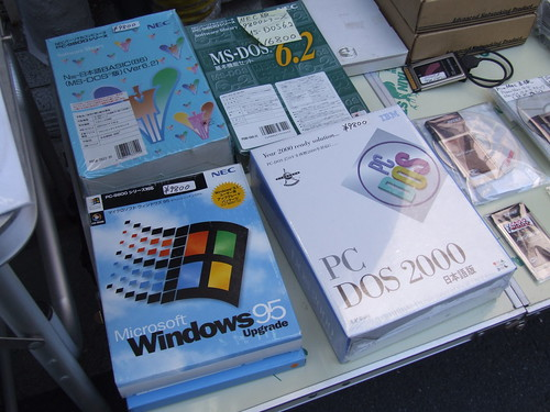 Windows 95 y MS-DOS 6.2 a la venta en Akihabara class=