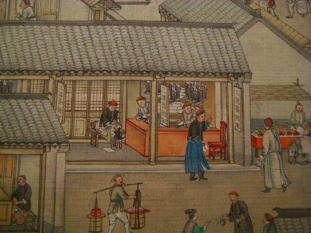 the qianlong emperor's shoe shop