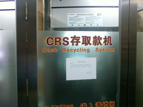 Cash Recycling Systems
