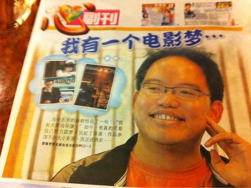 楊毅恆:電影是家人共同語言 (中国报 2011.04.03)