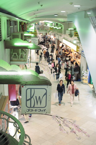 at Nakano Broadway