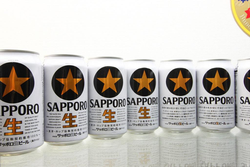 Sapporo Beer Museum (7)