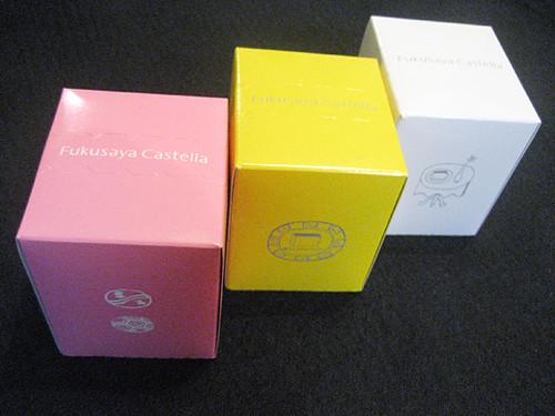 cube castella fukusaya 1