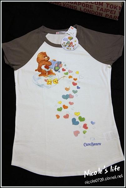 UNIQLO Care Bears UT