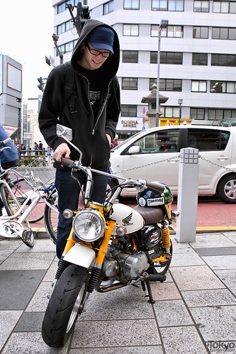 Harajuku Monkey Bike & Owner