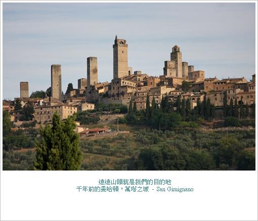 2010-08-12 13-45-49 Day5 S Gimignano_0022 f