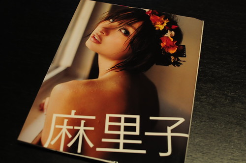 """篠田麻里子 / """"麻里子"""""""