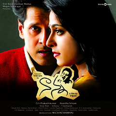Nanna Telugu Movie