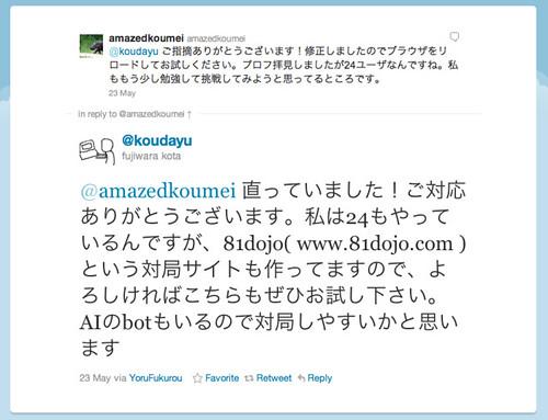 スクリーンショット(2011-05-27 1.08.42)