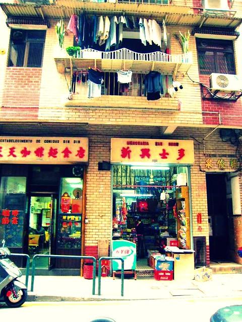 Macau Day 2 (13)