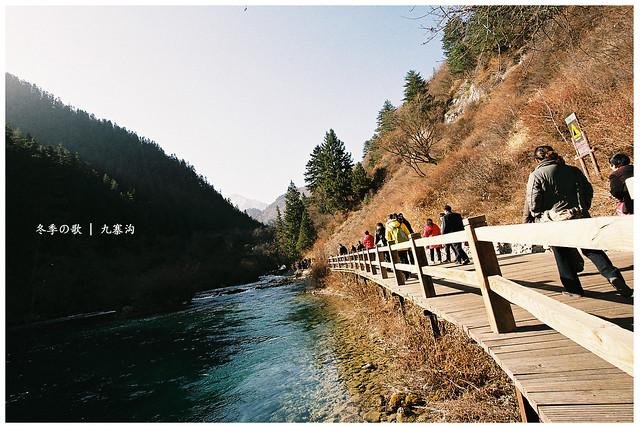 On the way to JiuZaiGou Lake