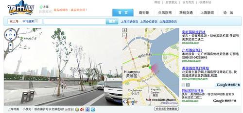 """""""Google"""" Streetview for Shanghai: sh.city8.com"""