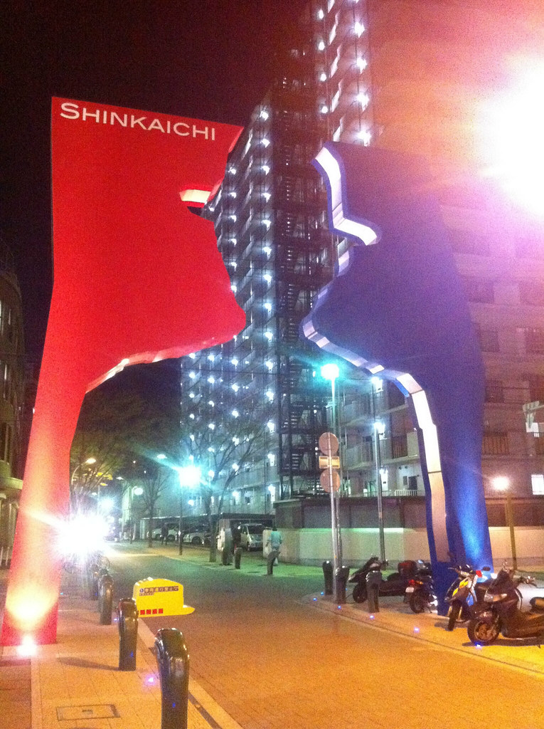 神戸2011新開地