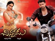 Chinnodu Telugu Movie