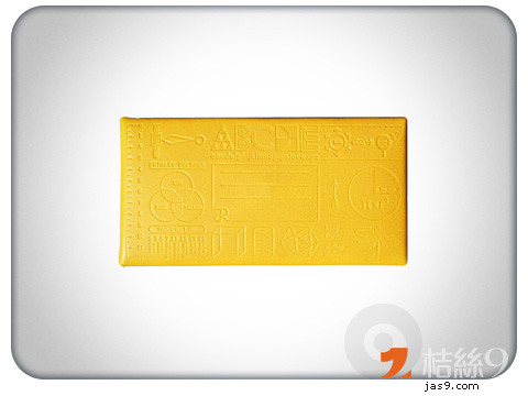 Minimalist-Pencil-Case-1