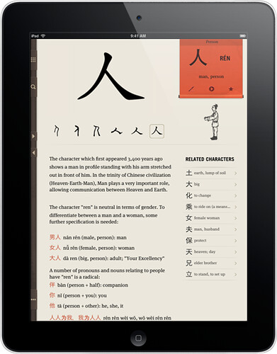 Chinagram for iPad