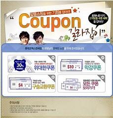 Kim Hyun Joong More Lotte Duty Free Promo Photos