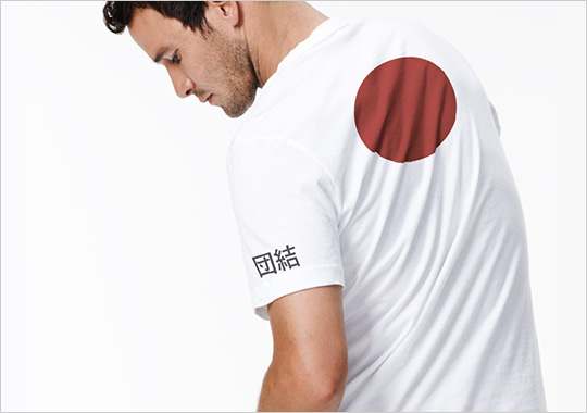 jamesperse-japan-tshirt-1