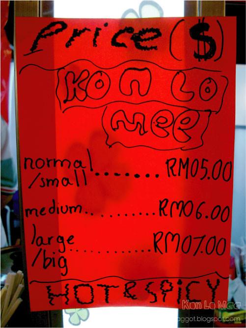 Kon-Lo-Mee-2