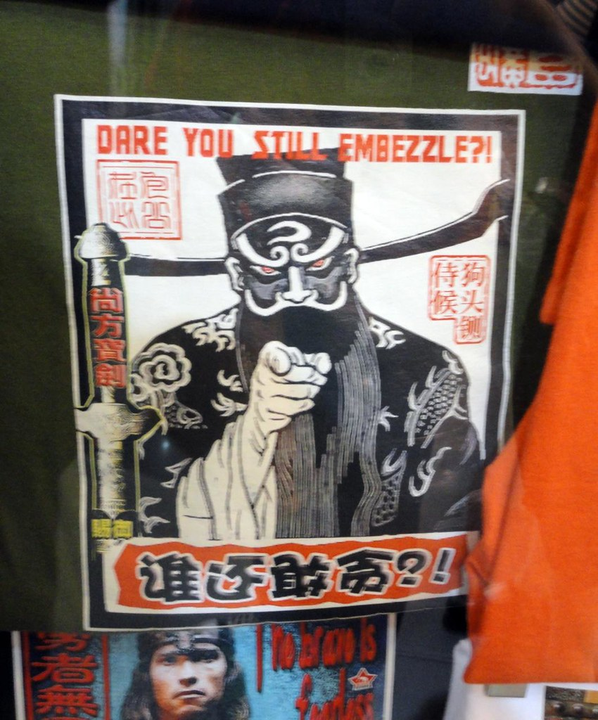 Dare You Still Embezzle at Creepy Communist Beard Man's t-shirt shop