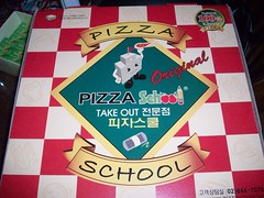 Pizza School Box (HKintheROK) Tags: fun korea things