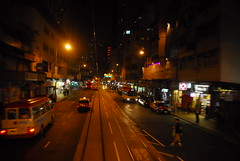 Central Island tram (Leo- Hsin Hon) Tags: night photography hong kong shianghai