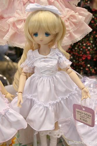 DollsParty25-DSC_2942