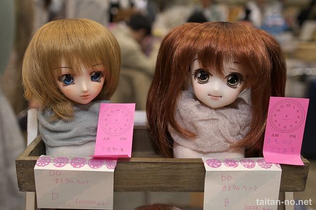 DollsParty25-DSC_3056