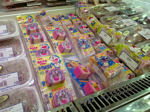 Doraemon Pokemon Disney and Hello Kitty Kamaboko