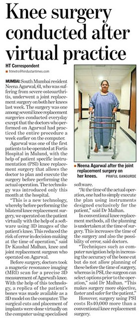 Dr Kaushal Malhan, HT,20th May 2011 Pg 4