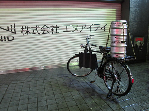 Keg on a bike