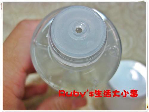 heme雪感肌集中美白導入液 (1)