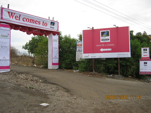 Road to Pristine East Winds - 1 BHK - 2 BHK Flats - behind Bora Hardware - next to Satav College - Nagar Road - Wagholi - Kharadi annexe - Pune 411 027
