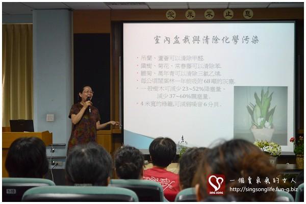 20110612-彭婉如基金會上課 (4)