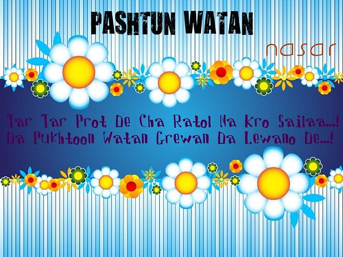 Flickriver: Afghan Pashtun's photos tagged with pashtopoetry