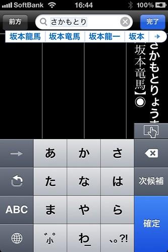 20110701_h18