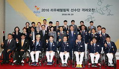 Team_Korea_Rio_Paralympic_14 (KOREA.NET - Official page of the Republic of Korea) Tags: rio2016paralympicgames korea teamkorea jamsil olympicparktel primeminister pm mcst sports    2016