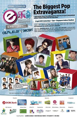 sgeawards2011 concert poster