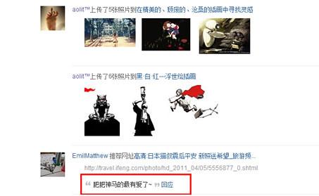 douban image