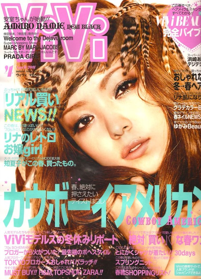 Vivi April 2011 cover