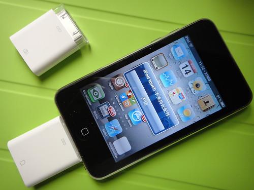 ipod touch不能使用这个设备