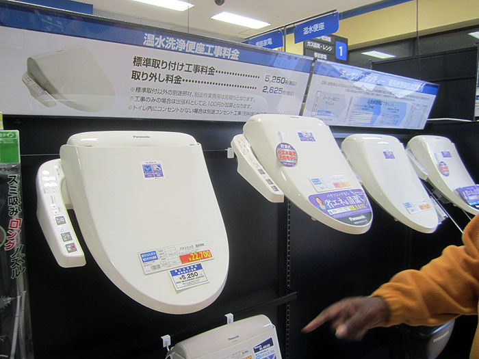 Hi-tech Toilet Seats