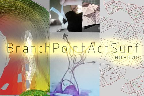 BranchPointActSurf_intro_begin