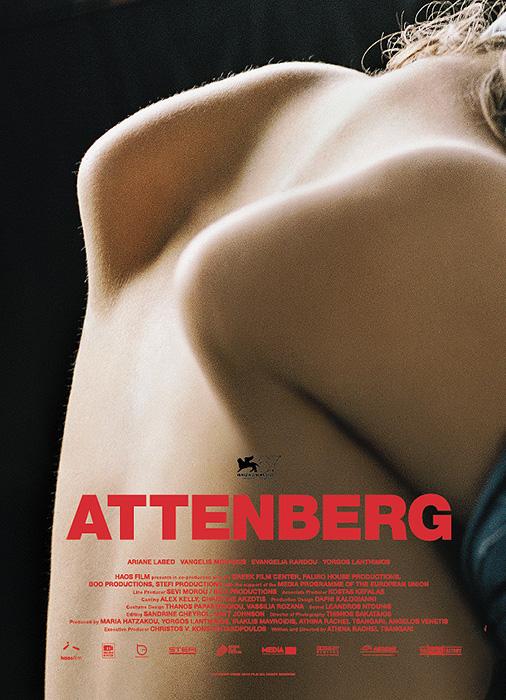 Attenberg Poster update1 web
