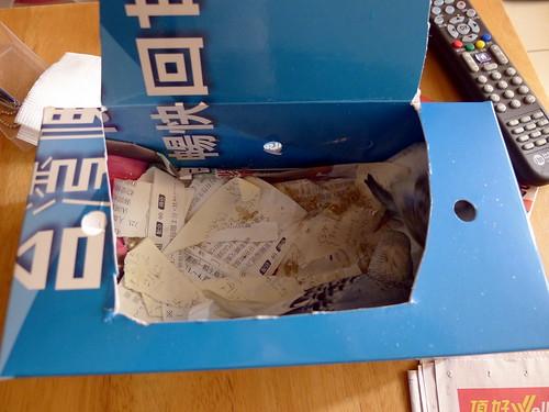 虎皮寶寶飼育紙箱