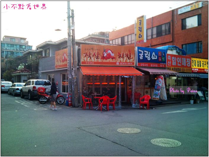 魚叉炸雞店 (3).jpg