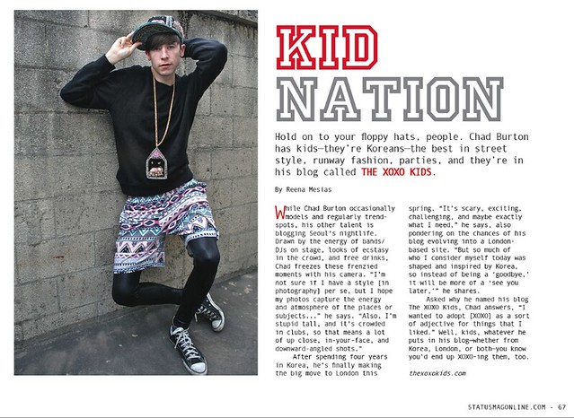 kid nation interview