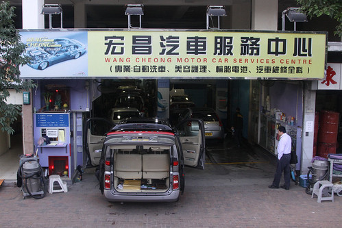Getting your car serviced in Hong Kong