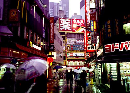 新宿雨物語 V
