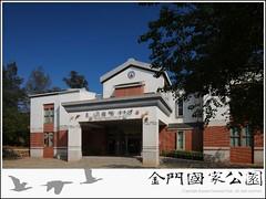 乳山遊客中心(2011)-01.jpg